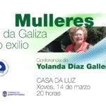 CONTRARIADAS_Yolanda_Gallego
