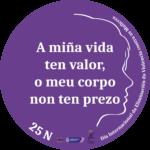 25N_PERFIL-50_REDES-15