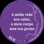 25N_PERFIL-50_REDES-3