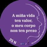 25N_PERFIL-50_REDES-30