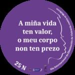 25N_PERFIL-50_REDES-45