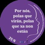 25N_PERFIL 50_REDES (50)